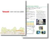 yamazaki leaflet